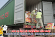 dich-vu boc-do-container-kien-vang